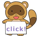 ponta_click
